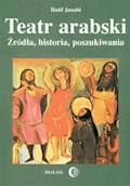 Teatr arabski - Hatif Janabi - ebook