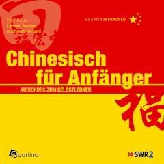 Chinesisch für Anfänger - Dr. Wolf Baus - Hörbüch