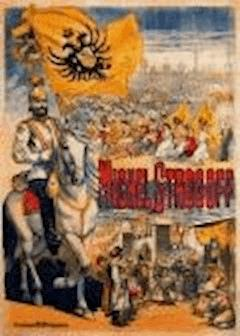 Michel Strogoff - Jules Verne - ebook