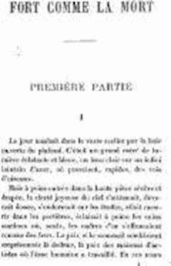 Fort Comme la Mort - Guy de Maupassant - ebook