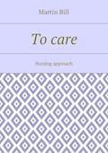 Tocare - Martin Bill - ebook