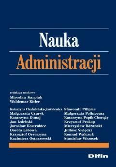 Nauka administracji - Mirosław Karpiuk - ebook