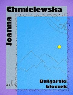 Bułgarski bloczek - Joanna Chmielewska - ebook