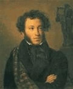 La Fille du Capitaine - Aleksandr Sergeyevich Pushkin - ebook