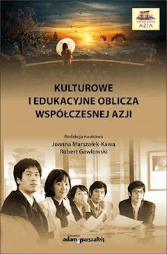 Kulturowe i edukacyjne oblicza współczesnej Azji - dr hab. Joanna Marszałek-Kawa, dr Robert Gawłowski - ebook