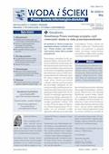 Woda i ścieki. Prawny serwis informacyjno-doradczy. Nr 5/2014 - Opracowanie zbiorowe - ebook