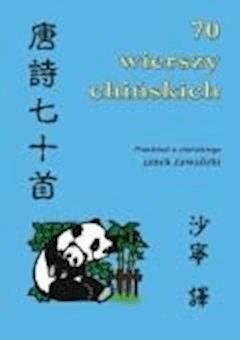 70 wierszy chińskich - Opracowanie zbiorowe - ebook
