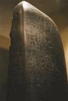 The Code of Hammurabi - Hammurabi - ebook