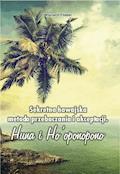 Sekretna hawajska metoda przebaczania i akceptacji - Wojciech Filaber - ebook
