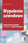 Wypalenie zawodowe - Jorg-Peter Schröder - ebook