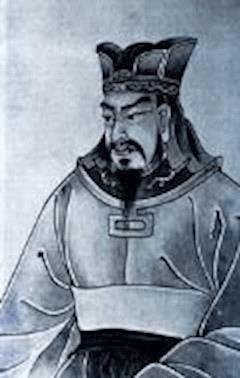 L'art de la Guerre (Les Treize Articles) - Sun Tzu - ebook