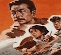 El diario de un loco - Xun Lu - ebook