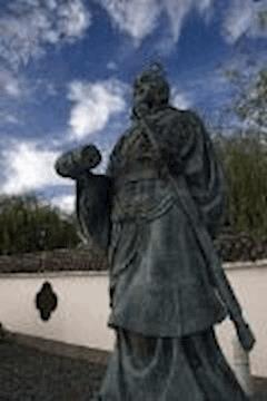 El Arte de la Guerra - Sun Tzu - ebook