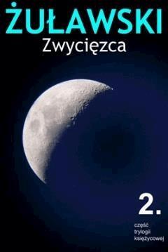 Zwycięzca - Jerzy Żuławski - ebook