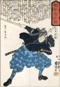 The Book of Five Rings - Musashi Miyamoto - ebook