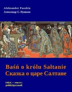 Baśń o królu Sałtanie - ?????? ? ???? ??????? - Aleksander Puszkin - ebook