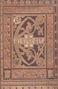 Le Nabab - Alphonse Daudet - ebook