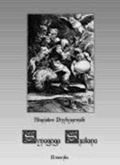Synagoga Szatana - Stanisław Przybyszewski - ebook