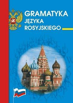 Gramatyka języka rosyjskiego - Julia Piskorska, Maria Wójcik - ebook