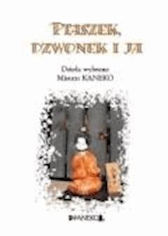 PTASZEK, DZWONEK I JA. Dzieła wybrane Kaneko Misuzu - Opracowanie zbiorowe - ebook