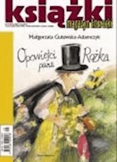 Magazyn Literacki KSIĄŻKI - nr 5/2012 (188) - Opracowanie zbiorowe - ebook