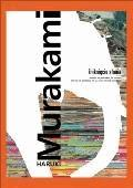 Zniknięcie słonia - Haruki Murakami - ebook