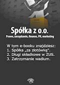 Spółka z o.o. Prawo, zarządzanie, finanse, PR, marketing. Wydanie lipiec 2014 r. - Barbara Brózda - ebook