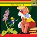 Pinocchio 2 - Carlo Collodi - Hörbüch