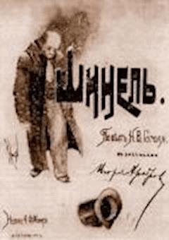 The Cloak - Nikolai Gogol - ebook