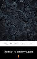 Записки из мертвого дома. Wspomnienia z domu umarłych - Фёдор Михайлович Достоевский, Fiodor Dostojewski - ebook