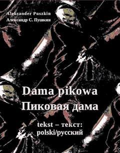 Dama pikowa - ??????? ???? - Aleksander Puszkin - ebook