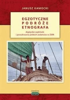 Egzotyczne podróże etnografa. Azjatyckie wędrówki i poszukiwania polskich zesłańców w ZSRR - Janusz Kamocki - ebook