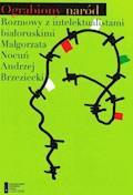 Ograbiony Naród - Małgorzata Nocuń, Andrzej Brzeziecki - ebook