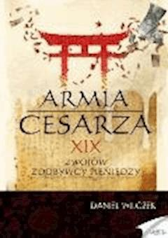 Armia Cesarza - Daniel Wilczek - ebook