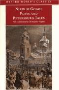 The Calash - Nikolai Gogol - ebook