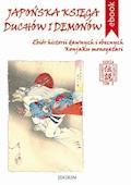 Japońska księga duchów i demonów. Zbiór historii dawnych i obecnych Konjaku monogatari - Autor Nieznany - ebook