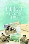 Pocztówki z Grecji - Victoria Hislop - ebook