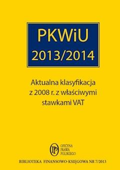 PKWiU 2013 - Bogdan Świąder - ebook